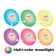 Fedec Wake Up Light - RGB Lichtwekker - FM Radio - Wit/RVS