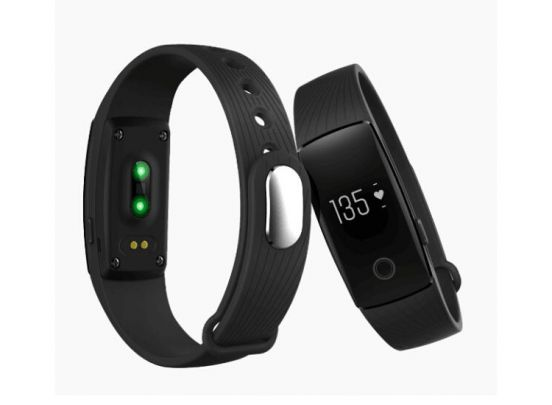 Guardo Fit Coach HR One - Activity Tracker