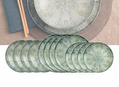 Sambonet Fusion Grey 12-delige serviesset - Grijs - Porselein