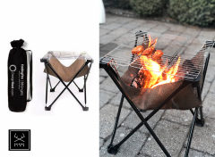 Folding Fire - BBQ of kampvuur in een meeneem formaat